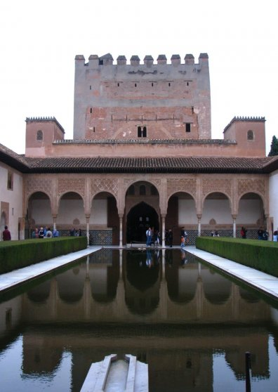 Travel Postcard - Alhambra