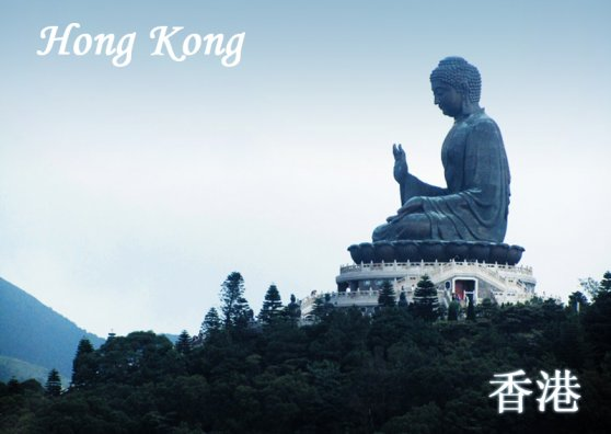 Travel Postcard - Big Buddha