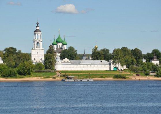 Travel Postcard - Tolgsky Monastery Yaroslavl